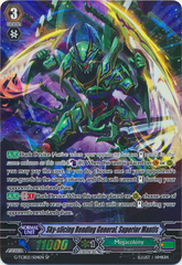 Sky-slicing Rending General, Superior Mantis - G-TCB02/S05EN - SP