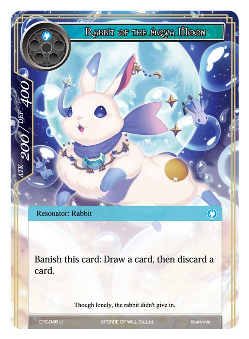 Rabbit of the Aqua Moon - CFC-046 - U