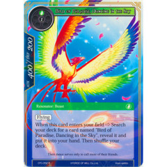 Bird of Paradise, Dancing in the Sky - CFC-052 - R