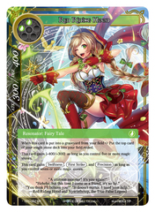 Red Riding Hood - CFC-062 - SR