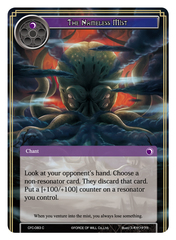 The Nameless Mist - CFC-083 - C - Foil
