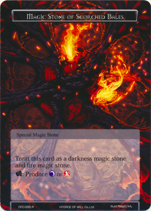 Magic Stone of Scorched Bales - CFC-095 - R - Foil