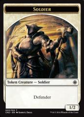 Soldier Token (3)