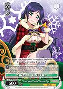 Your Special Santa Nozomi Tojo - LL/EN-W02-E031 - C