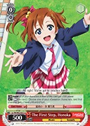 The First Step, Honoka - LL/EN-W02-E073 - U
