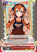 Blissful Snacks Honoka Kosaka - LL/EN-W02-E099 - C