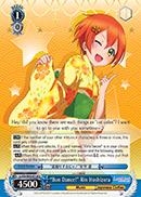 Bon Dance! Rin Hoshizora - LL/EN-W02-E136 - U