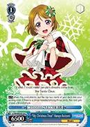My Christmas Treat Hanayo Koizumi - LL/EN-W02-E155 - C