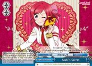 Makis Secret - LL/EN-W02-E167 - CC