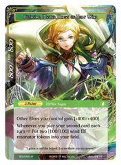 Fiethsing, Six Sage of Wind // Fiethsing, Master Magus Of Holy Wind - SDL4-002 J - R