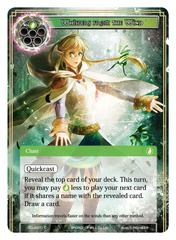 Whispers From the Wind - SDL4-011 - C