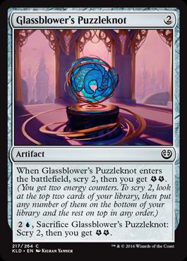 Glassblowers Puzzleknot - Foil