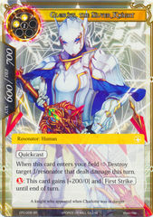 Glorius, the Silver Knight - CFC-006 - SR - Textured Foil