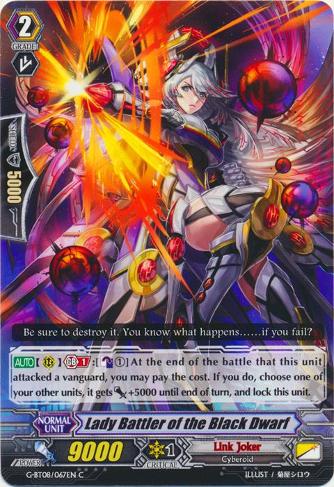 Lady Battler of the Black Dwarf - G-BT08/067EN - C