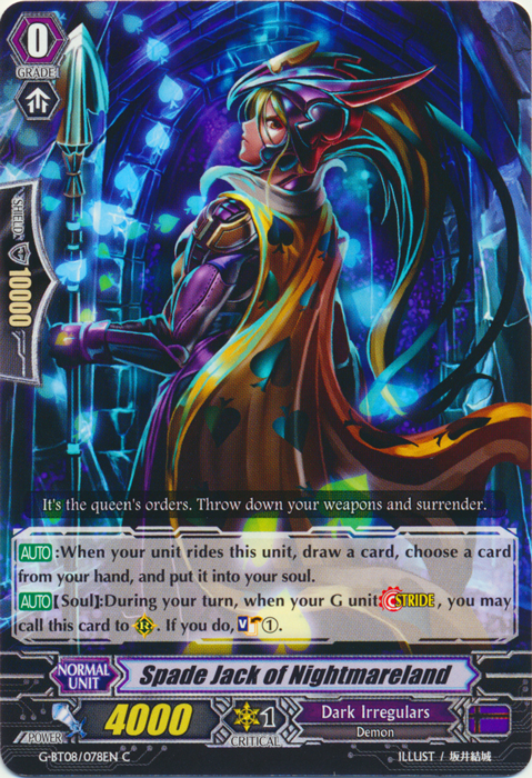 LoTR TCG TTT The Two Towers Final Count 4R69