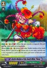 Battle Maiden of the South Wind, Plume - G-BT08/096 - C