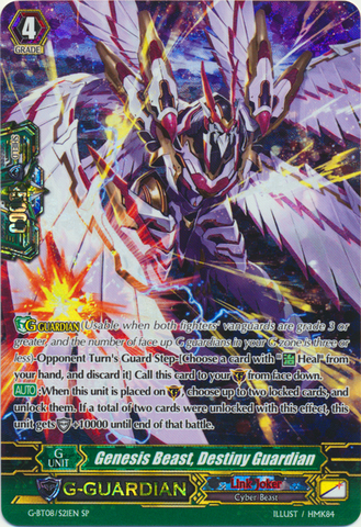 Genesis Beast, Destiny Guardian - G-BT08/S21EN - SP