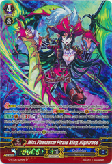 Mist Phantasm Pirate King, Nightrose - G-BT08/S29EN - SP
