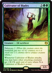 Cultivator of Blades - Foil - Prerelease Promo