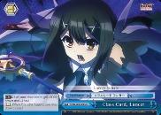 Class Card, Lancer - PI/EN-S04-E085 - CC