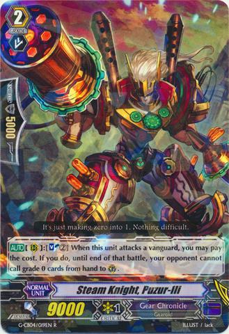 Steam Knight, Puzur-Ili - G-CB04/019EN - R