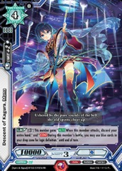 Descent of Kagura, Mana - BT03/076EN - SR