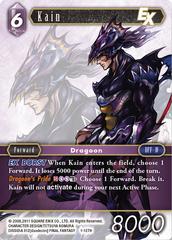 Kain - 1-127H