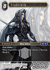 Sephiroth - 1-186L