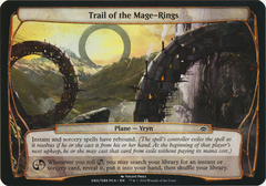 Trail of the Mage-Rings - Oversized