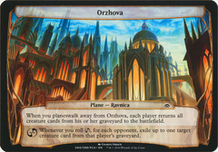 Orzhova - Oversized