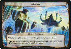Minamo - Oversized