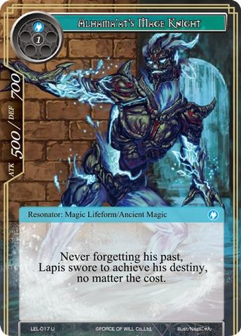 Alhama'at Mage Knight - LEL-017 - U - Foil