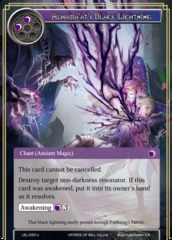 Alhama'at's Black Lightning - LEL-033 - U - Foil on Channel Fireball