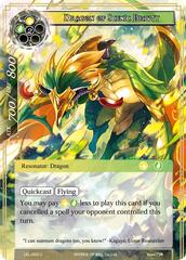 Dragon of Scenic Beauty - LEL-053 - U - Foil
