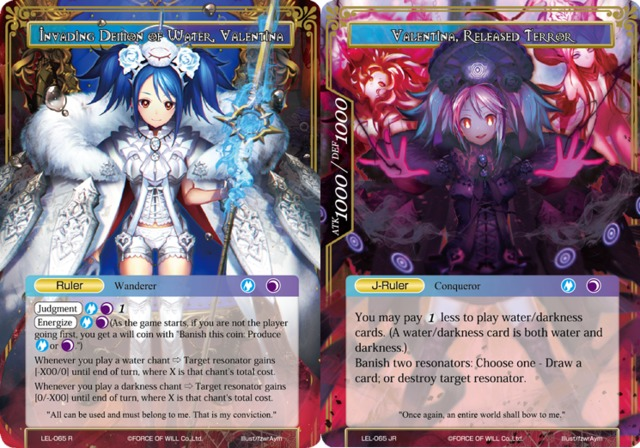 Invading Demon of Water, Valentina // Valentina, Released Terror - LEL-065 - R - Textured Foil