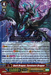 Dark Dragon, Carnivore Dragon - G-TD10/001EN - RRR on Channel Fireball