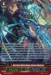 Blue Storm Helical Dragon, Disaster Maelstrom - G-BT09/S08EN - SP on Channel Fireball
