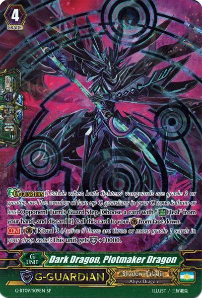 Dark Dragon, Plotmaker Dragon - G-BT09/S09EN - SP