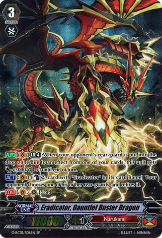 Eradicator, Gauntlet Buster Dragon - G-RC01/S06EN - SP