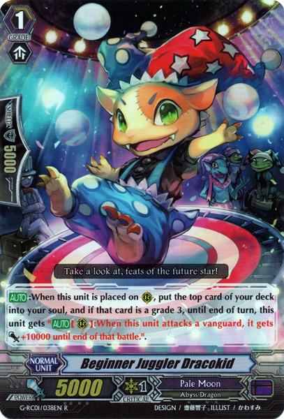 Beginner Juggler Dracokid - G-RC01/038EN - R