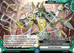 Grand Meister - BT04/073EN - PxR