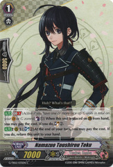Namazuo Toushirou Toku - G-TB02/035EN - C on Channel Fireball