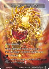 Sparkling Fire Magic Stone - VIN003-095 - R