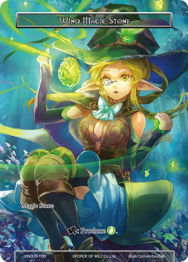 Wind Magic Stone - VIN003-100 - R