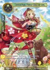 Little Red, Fairy Tale of Air - VIN003-051 - R - Foil