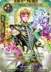 Oberon, Lord of Elves - VIN003-052 - R - Foil