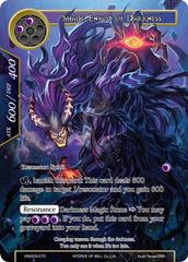 Shade, Envoy of Darkness - VIN003-072 - R - Foil