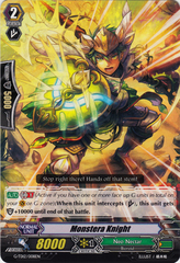 Monstera Knight - G-TD12/008EN - TD on Channel Fireball