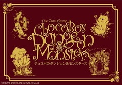 Chocobos Crystal Hunt: Dungeon & Monsters Expansion