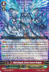 Holy Dragon, Brave Lancer Dragon - G-CHB01/001EN - GR
